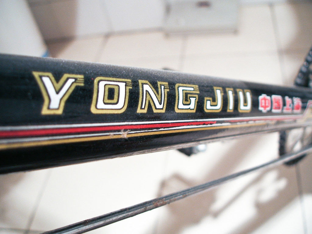 La Galleria Continua expose des vélos en oeuvres d'art !