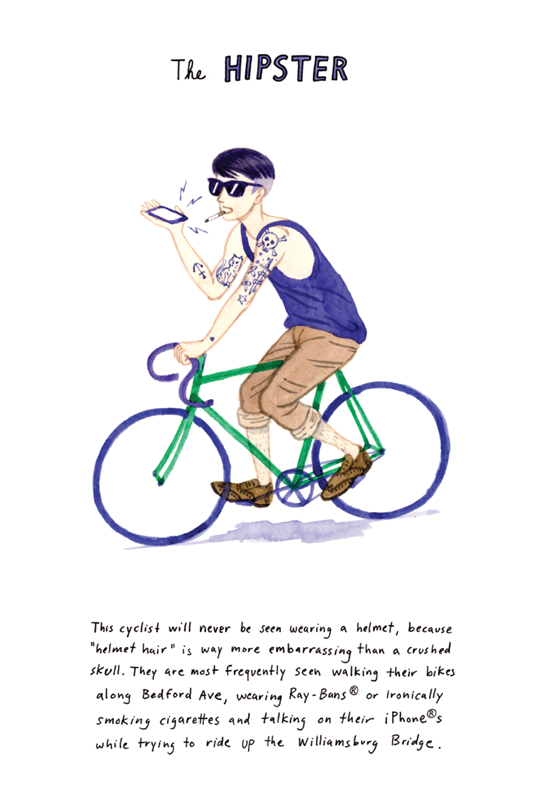 Série d'illustrations sur les cyclistes urbains de Kurt Mc Robert
